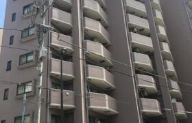 荒川区 - 荒川 公寓 2LDK