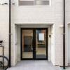 1LDK Apartment to Rent in Kobe-shi Chuo-ku Exterior