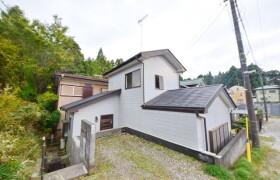 2LDK House in Okusacho - Chiba-shi Wakaba-ku