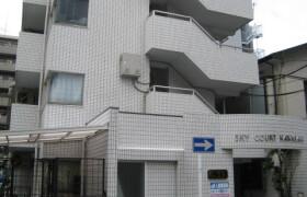 1R Mansion in Ogawacho - Kawasaki-shi Kawasaki-ku