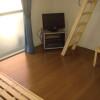 在名古屋市守山區內租賃1K 公寓 的房產 起居室