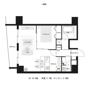 1LDK Mansion in Toyosaki - Osaka-shi Kita-ku Floorplan