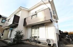 2DK Apartment in Higashinakahara - Hiratsuka-shi