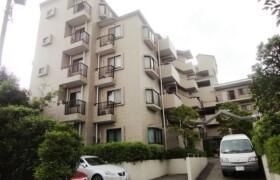 3LDK Mansion in Nagatsuta - Yokohama-shi Midori-ku