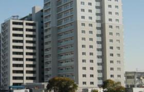 1DK Mansion in Shiohama - Koto-ku
