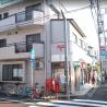 1K Apartment to Rent in Setagaya-ku Post Office