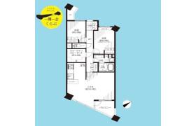 品川区 平塚 2LDK {building type}