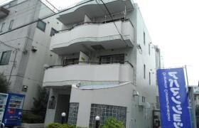 横浜市港北区 大倉山 2K マンション