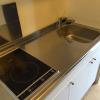 1K Apartment to Rent in Arakawa-ku Kitchen