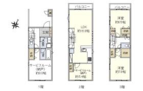 2LDK House in Shimoma - Setagaya-ku