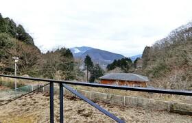 4LDK {building type} in Sengokuhara - Ashigarashimo-gun Hakone-machi
