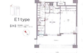 2K Apartment in Gokushomachi - Fukuoka-shi Hakata-ku
