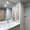 3LDK Apartment to Rent in Yokohama-shi Kanagawa-ku Washroom