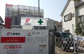 2LDK Apartment in Kawanakajima - Kawasaki-shi Kawasaki-ku