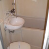 1R Apartment to Rent in Bunkyo-ku Bathroom