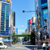 1K Apartment to Buy in Chiyoda-ku Shopping Mall