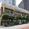 1K Apartment to Rent in Shinjuku-ku Supermarket