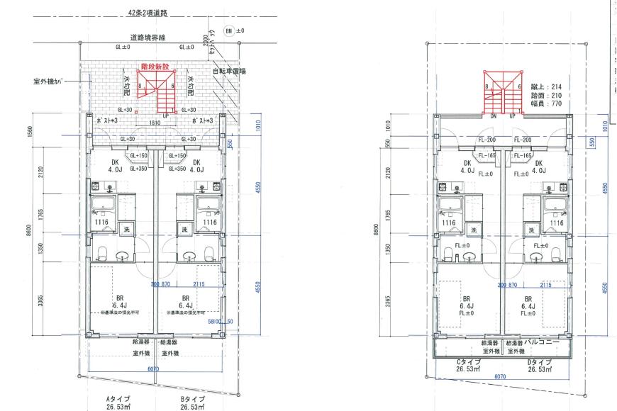 Whole Building Apartment to Buy in Shinjuku-ku Floorplan