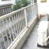 2DK Apartment to Rent in Machida-shi Exterior