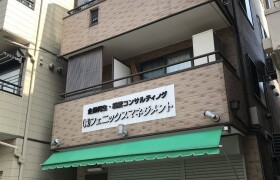 Whole Building {building type} in Ojima - Koto-ku