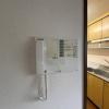 2LDK Apartment to Rent in Setagaya-ku Security