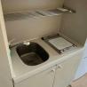 1R Apartment to Buy in Hachioji-shi Kitchen