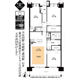 3LDK {building type} in Ikegami - Ota-ku Floorplan