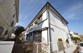 2LDK Apartment in Minaminagareyama - Nagareyama-shi