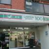 在江东区内租赁1K 公寓大厦 的 Convenience Store