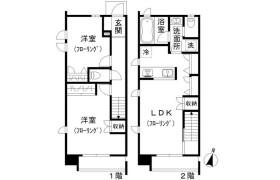 2LDK Town house in Yakumo - Meguro-ku