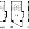 Whole Building Office to Buy in Kita-ku Floorplan