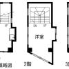 在北区购买楼房(整栋) 办公室的 楼层布局