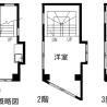 Whole Building Office to Buy in Kita-ku Floorplan
