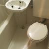 1R Apartment to Buy in Yokohama-shi Kanagawa-ku Bathroom