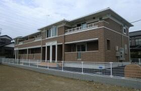 2LDK Apartment in Yokochi - Hiratsuka-shi