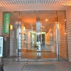 1R Apartment to Buy in Setagaya-ku Entrance Hall