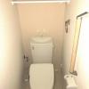1K アパート 蕨市 トイレ