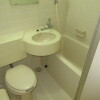 1K Apartment to Buy in Osaka-shi Nishi-ku Toilet