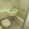 1K Apartment to Buy in Osaka-shi Nishi-ku Toilet