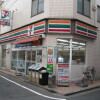 2SLDK House to Rent in Meguro-ku Convenience store