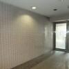 1R Apartment to Rent in Yokohama-shi Nishi-ku Lobby