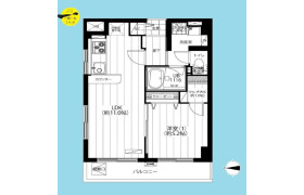 1LDK {building type} in Nishigotanda - Shinagawa-ku