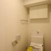 1DK Apartment to Buy in Itabashi-ku Toilet