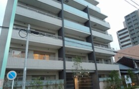 2LDK Apartment in Shumokucho - Nagoya-shi Higashi-ku