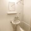 1K Apartment to Rent in Chiyoda-ku Bathroom