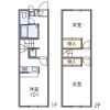 2DK Apartment to Rent in Chiba-shi Midori-ku Floorplan