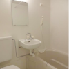 1K Apartment to Buy in Minato-ku Bathroom