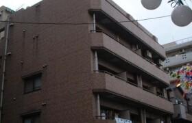 品川区 二葉 2DK マンション