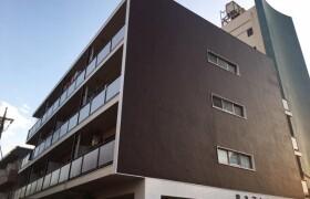 2DK Mansion in Nakano - Nakano-ku