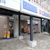 2LDK Apartment to Rent in Kawasaki-shi Miyamae-ku Drugstore